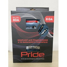 Комплект для подключения 2ух канального усилителя Pride